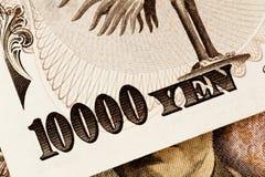 Japanese yen bank notes Stock Photography