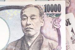 Japanese yen banknotes Royalty Free Stock Image
