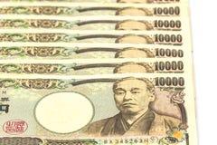 Japanese Yen banknotes . Stock Photo