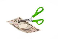 Japanese yen bills Stock Images
