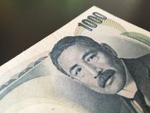 Japanese Yen Stock Photos