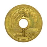 5 japanese yen coin Stock Photo