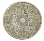 100 japanese yen coin Royalty Free Stock Images