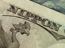 Japanese yen currency Stock Image
