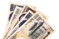 Japanese Yen currency bills Royalty Free Stock Photos