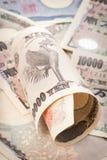Japanese Yen Royalty Free Stock Photo