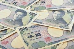 Japanese 1000 Yen Royalty Free Stock Photo