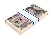 Japanese yen money isolated on white background. Stock Images
