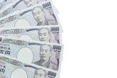 Japanese yen Royalty Free Stock Image