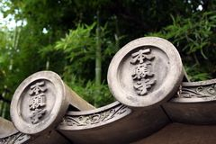 Japaneses roof tiles Royalty Free Stock Photo