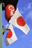 Japanflaggor och lampion Fotografering för Bildbyråer