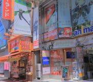 Japanische Animation Tokyo Akihanara Lizenzfreie Stockfotografie