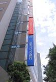 Japanische Bank Lizenzfreie Stockbilder