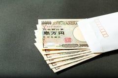 Japanische Banknote 10000 Yen Stockfotografie