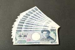Japanische Banknote 1000 Yen Stockbild