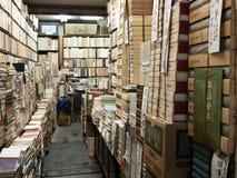 Japanische Buchhandlung Stockbilder