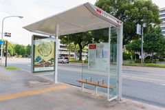 Japanische Bushaltestelle, japanische Bushaltestelle an der Front von Nagoya-Stadt Hal Lizenzfreie Stockbilder