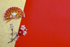 Japanische Dekoration des neuen Jahres Stockbilder