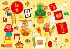 Japanische Elemente des neuen Jahres Nette Karikatur-wilder Eber Glänzendes und glattes Schild und Taste mit den blauen und weiße vektor abbildung