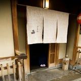 Japanische Füße Stockbild