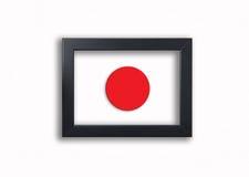 Japanische Flagge im schwarzen Rahmen auf weißem Hintergrund stock abbildung