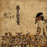 Japanische Frau der Geisha im traditionellen Kleid Lizenzfreie Stockfotos