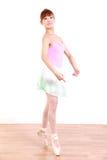 Japanische Frau tanzt Ballett Lizenzfreies Stockbild