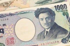 Japanische Geldyenbanknote Lizenzfreies Stockfoto