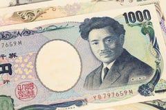 Japanische Geldyenbanknote Lizenzfreies Stockbild