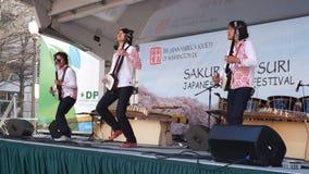 Japanische Gitarren-Musik-Band stock video