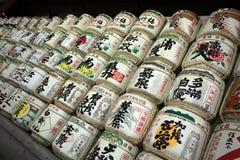 Japanische Gründe Lizenzfreies Stockbild