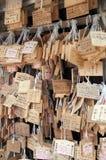 Japanische hölzerne Gebet-Plaketten (Ema) Stockbilder