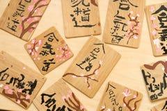 Japanische hölzerne Planken, mit dem Wort Aikido und der Kirschblüte Stockfotografie