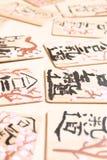 Japanische hölzerne Planken, mit dem Wort Aikido und der Kirschblüte Stockbilder
