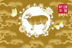 Japanische Karte des neuen Jahres, Seitenansicht der Schafe Stockbild