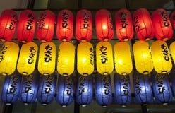 Japanische Lampe Lizenzfreies Stockbild