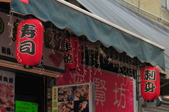 Japanische Laterne Stockfotografie