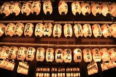 Japanische Laterne in Kyoto Stockfotografie