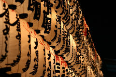 Japanische Laternen Lizenzfreie Stockfotos