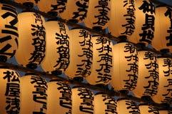 Japanische Laternen Stockfotografie