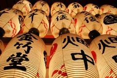 Japanische Laternen Stockfotos
