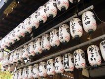 Japanische Laternen Stockbild