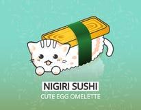 Japanische Lebensmittelillustration des Vektors Miezekatze nigiri Sushi mit Omelett Glückliche Zeichentrickfilm-Figur Lizenzfreie Stockfotos
