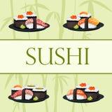 Japanische Nahrung - Sushi Rand der Farbband-, Lorbeer- und Eichenblätter vektor abbildung