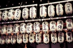 Japanische Papierlaternen in Tokyo Stockbilder