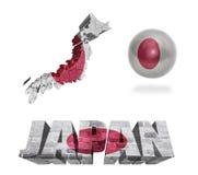 Japanische Symbole Stockfotografie