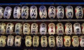 Japanische Tempel-Laternen Stockfotografie