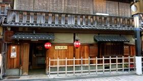 Japanische traditionelle Haus-Fassade Stockbild