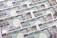 Japanische Yen Lizenzfreie Stockfotos