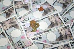 Japanische Yen lizenzfreie abbildung
